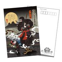 伊賀流忍者博物館 浮世絵 ポストカード