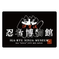 伊賀流忍者博物館 ステッカー(ブラック)