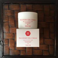 修復乳 Recovery Gel Cream 120g