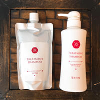護髮洗髮精套組 Treatment Shampoo Set