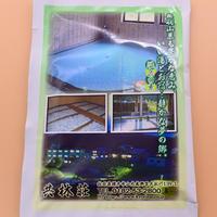 南郷温泉の素(入浴剤)1袋(25g)【送料無料】
