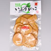 いぶりがっこ(スライス3袋セット)(150g)×3袋【送料無料】