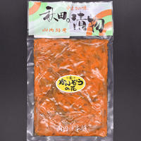カンゾウの花1袋(200g)【送料無料】