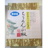 ちりめん山椒(生姜入り飴煮)40g