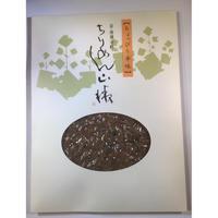 ちりめん山椒(ちょっぴり辛味)60g