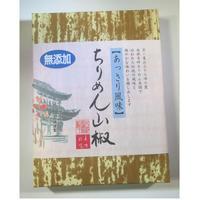 ちりめん山椒(あっさり風味)40g