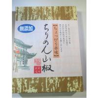 ちりめん山椒(ちょっぴり辛味)40g