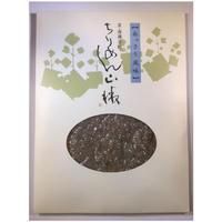 ちりめん山椒(あっさり風味)60g
