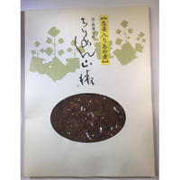 ちりめん山椒(生姜入り飴煮)60g