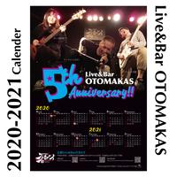音まかす5周年記念カレンダー(ドリンクチケット付)