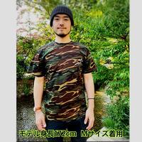 Yoidore kaeru T-shirt(camo)
