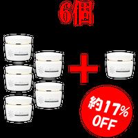 メーテクリーム30g【6個セット】