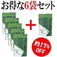 トリプルカット【6袋セット】