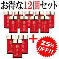楊貴泉【12個セット】