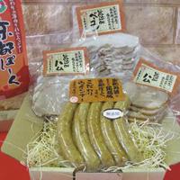 【❄️無添加・ハム・ソーセージセットB】冷凍