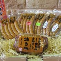 【🐷焼き豚ブロックとウインナー5種類】