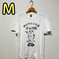 【M】白隊員プリントカッパTシャツ