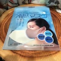 ホワイト冷感マスク3枚