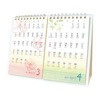 旧暦美人月ごよみ卓上カレンダー2021