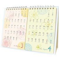 旧暦美人月ごよみ卓上カレンダー2022