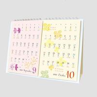 旧暦美人卓上カレンダー2020 1冊