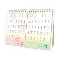 旧暦美人月ごよみ卓上カレンダー2021 3冊まとめ買い