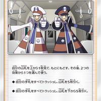 【ポケカ】ノボリとクダリ2枚【サポート】