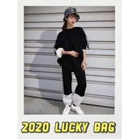 Special Lucky bag ☆ for women