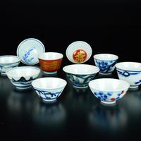 近藤 悠三 盃十趣                          【お問い合わせ商品】
