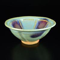 河井 寛次郎 紫紅鉢