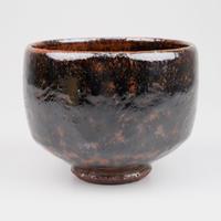 舩木研兒 鐡釉茶碗