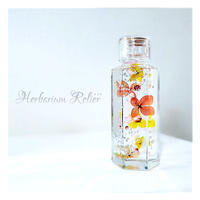 【一点限り】Herbarium Relier /100mlサイズ