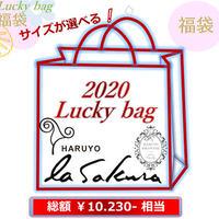2020年福袋 あったか ショーツ 3点セット シルク /ウール/ ラッキー &  ハッピー バック Lucky  Happy bag  パンツ  お買い得 送料無料 №2001