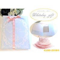 美容 シルク100%UV ネックカバー ギフト期間限定 母の日  送料無料