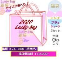 福袋/お買い得/ブラ&ショーツ3組6点セット人気商品【送料無料】