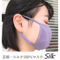 正絹 シルク 100% マスク   ポケット付   シルクサテン(la sakura) 3090 メール便送料無料