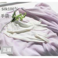シルク100%手袋 UV/肌荒れケア