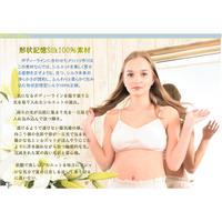 シルク100%ソフトブラ(haruyo brownie)418085