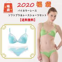 【 2020 福袋 】バイカラー レース &ソフトブラショーツセット 送料無料
