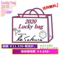 2020福袋/シルク3点セット/送料無料silk枕カバー絹マスク/ネックカバー