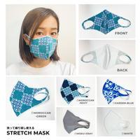 STRETCH MASK VOL.2 COOL&DRY