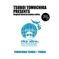 TSUBOI original blend premium coffee / 坪井珈琲200g