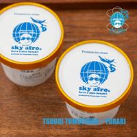 TSUBOI sky afro ice cream / 坪井珈琲に合うバニラアイスクリーム