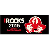 I ROCKS 2015 オフィシャルタオル