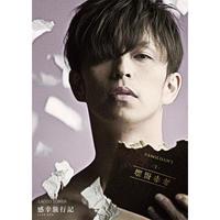 LACCO TOWER LIVE DVD 『感幸旅行記』