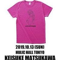 KEISUKE  メンバーカラー独占Tシャツ