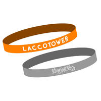 LACCO TOWER ラバハン2本セット