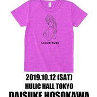 DAISUKE  メンバーカラー独占Tシャツ