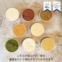 【限定販売】熱海応援セット