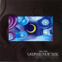 【ラグナシア限定CD】2008-2009 ラグナシアショーミュージック